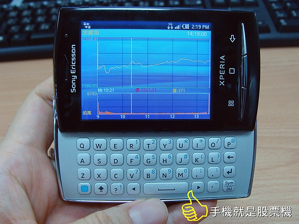 Sony Ericsson  X10 mini-2.JPG