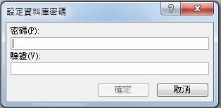access set password