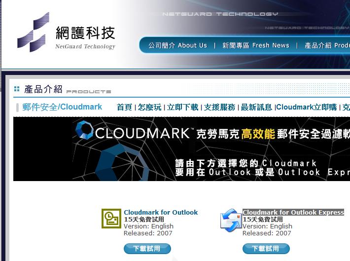 cloudmarkoe.png