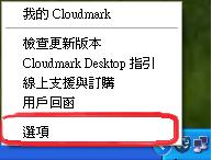 cloudmarkoe3.png