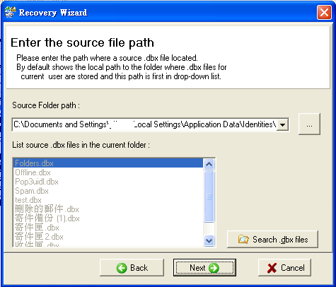 OE-Mail_Recovery5.png