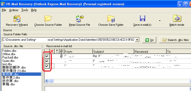 OE-Mail_Recovery8.png