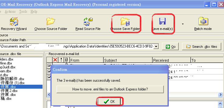 OE-Mail_Recovery9.png