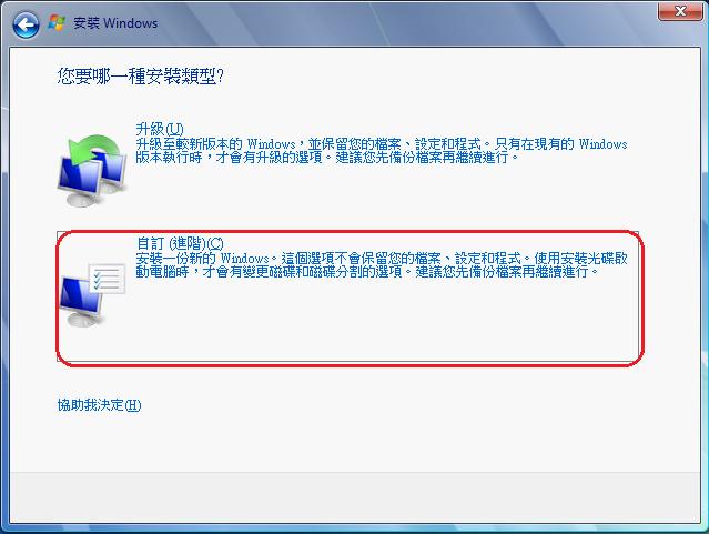 windows7.1