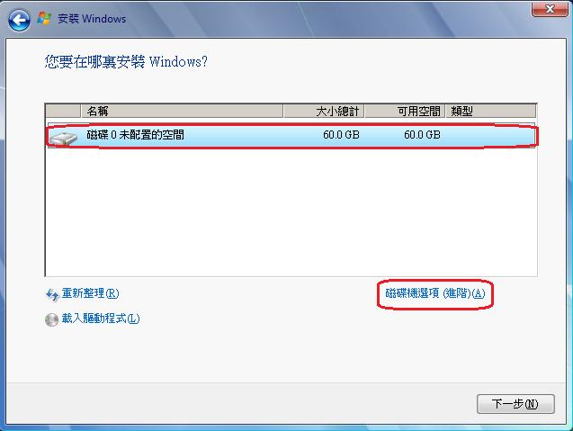 windows7.2