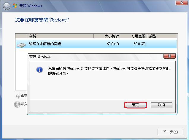 windows7.5