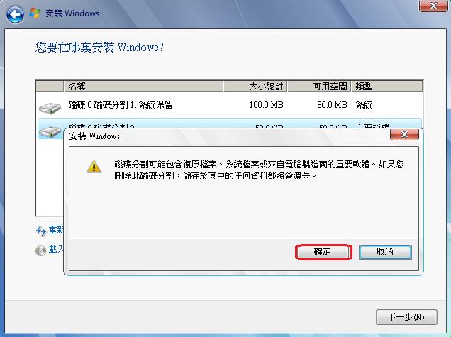 windows7.7
