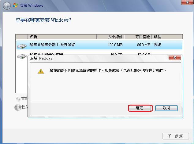 windows7.9