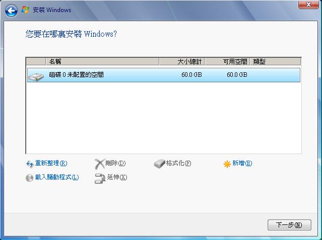 windows7.11