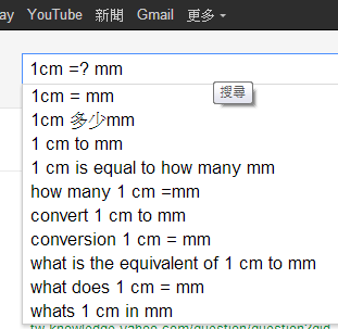 GoogleSearch.cmtomm