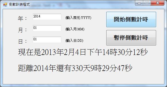 201302041430