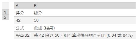 2014-04-03_231512