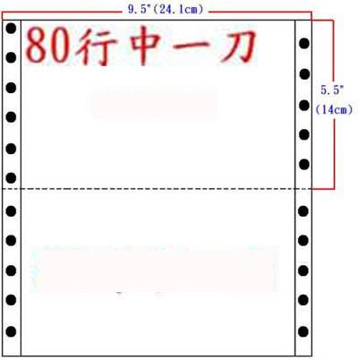 st-2125153-3