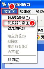2015-04-11_211008