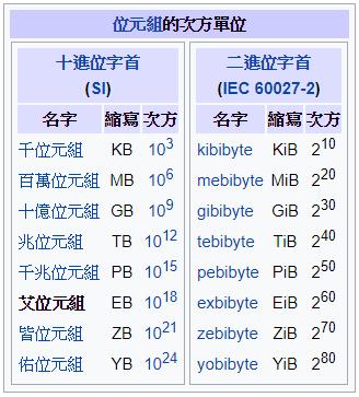 2017-08-25_214913