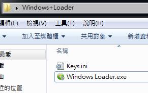 windows loader.exe download