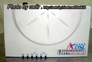 Alcatel SpeedTouch T07L011