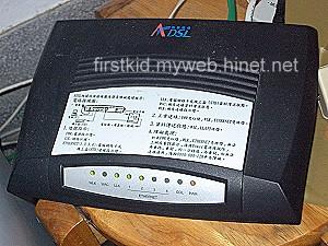 MOD用的數據機