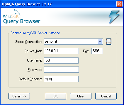 mysql query browser