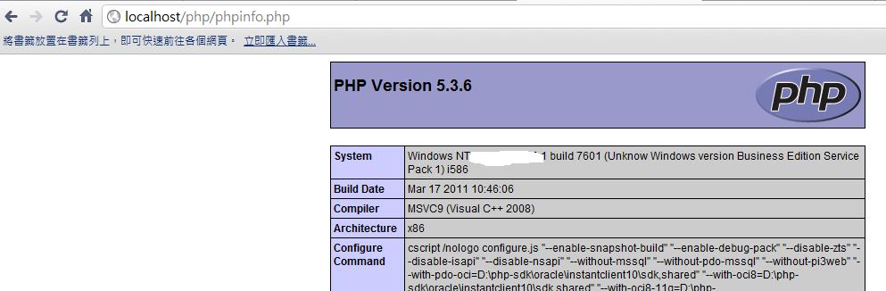 windows 7 install php