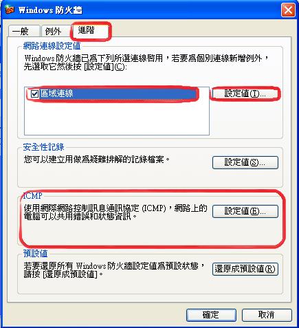 enable windows xp