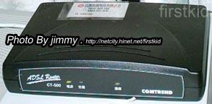Comtrend CT-500