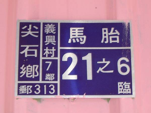 DSC01292.JPG