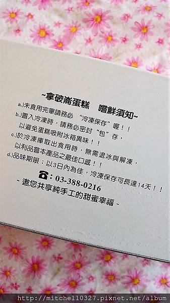 DSC08460.JPG