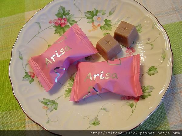 紅豆巧克力01.JPG