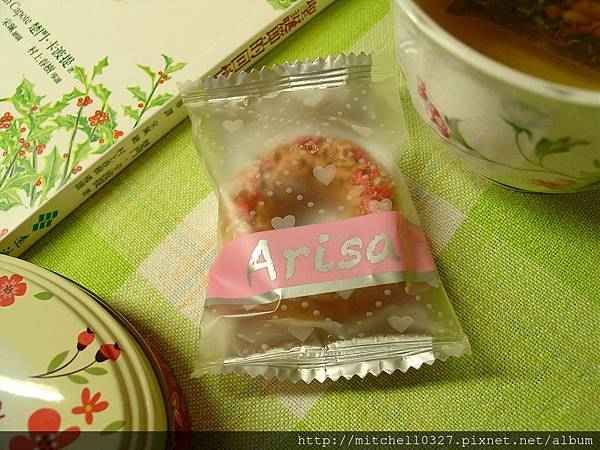草莓甜甜圈01.JPG