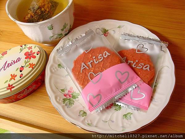 甜菜跟芝麻薄燒01.JPG