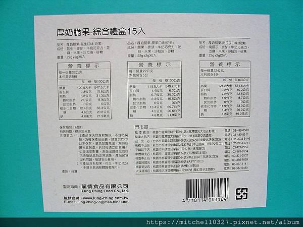 DSC09441.JPG