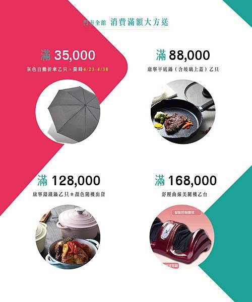 〈2020啾愛媽咪〉官網活動主、次圖1000×560_次圖.jpg