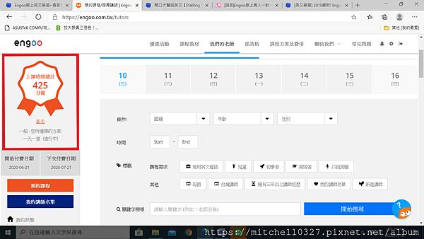 螢幕截圖 2020-07-10 09.59.09.1.png