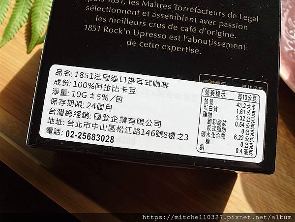 DSC09068.JPG