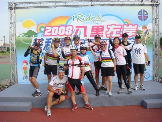 20080720美利達八里左岸02.JPG