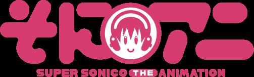 soniani_logo
