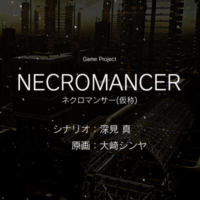 130921_necro-thumb-400x400-3850