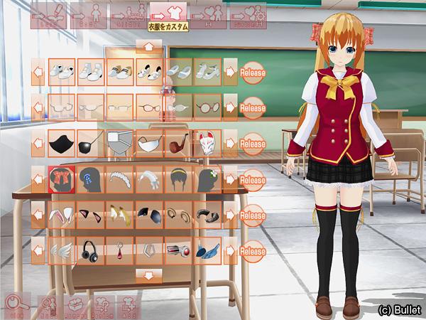 custom_clothes