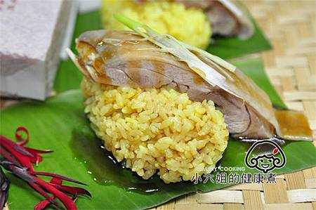 海南雞飯-1.jpg