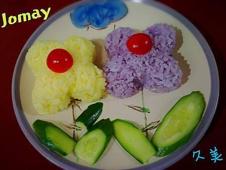 燦爛花朵彩米飯.jpg