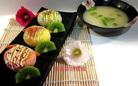日式彩米美味飯糰.jpg