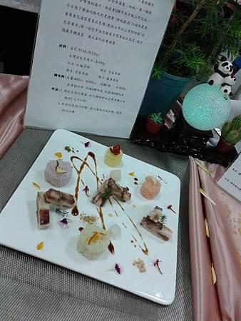 蔣世隆-台灣風味套餐-銀牌-庶香奢豚2.jpg