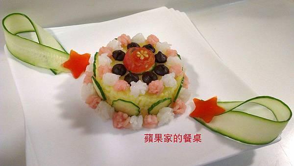 蘋果-彩米蛋糕.jpg