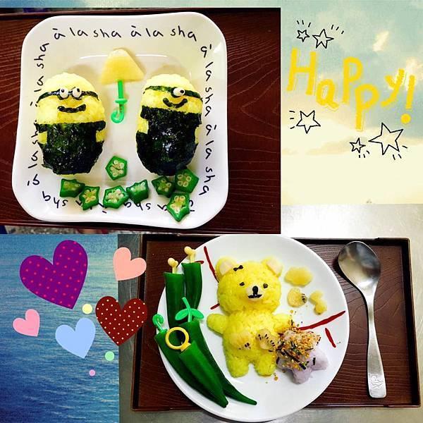 三千金的幸福彩米美味.jpg