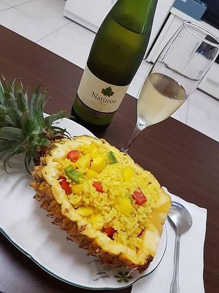 Mina-夏威夷時蔬菠蘿彩米飯.jpg