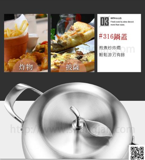 蘋果鍋8.png