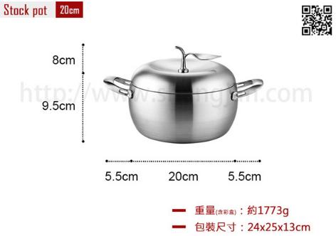 蘋果鍋10.png