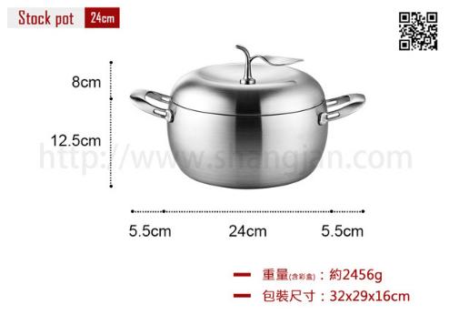 蘋果鍋12.png