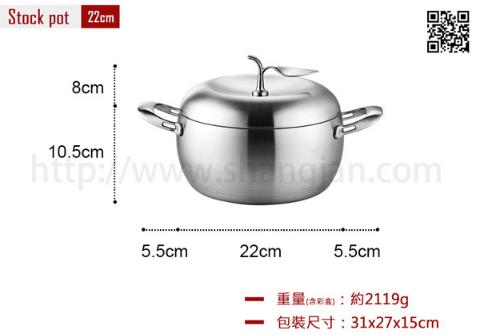 蘋果鍋11.png